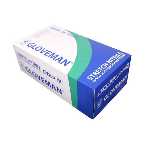 Gloveman Cobalt Blue GN200 Nitrile Gloves